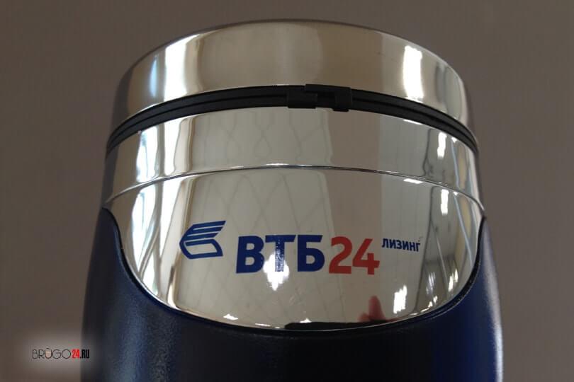 Термокружки под нанесение логотипа