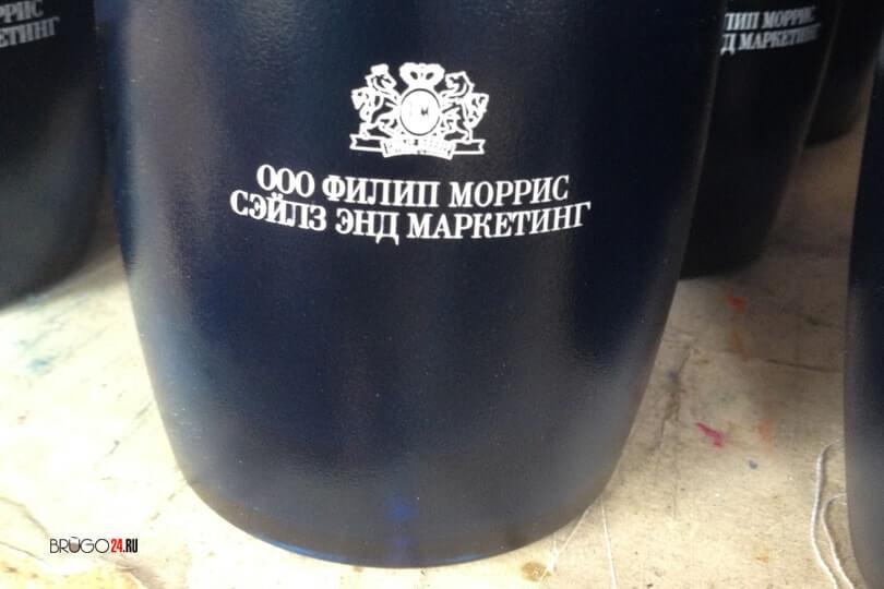 Термокружки с печатью логотипа